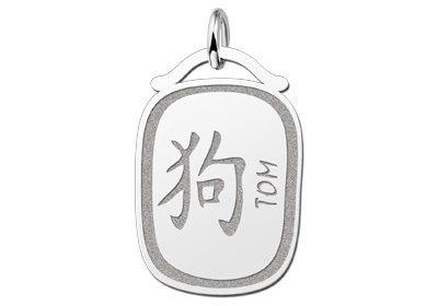 Names4ever Chinees Sterrenbeeld Hond Hanger ZHS030