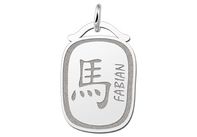 Names4ever Chinees Sterrenbeeld Paard Hanger ZHS028