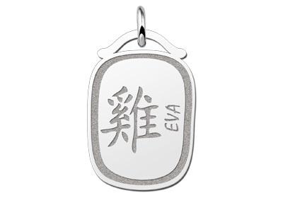 Names4ever Chinees Sterrenbeeld Haan Hanger ZHS035
