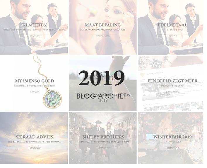 2019 BLOG ARCHIEF