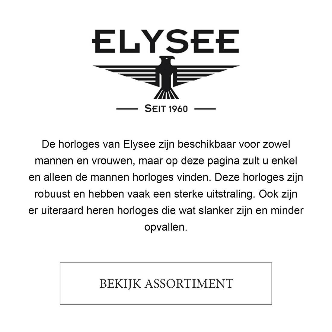 De horloges van Elysee zijn beschikbaar voor zowel mannen en vrouwen, maar op deze pagina zult u enkel en alleen de mannen horloges vinden. Deze horloges zijn robuust en hebben vaak een sterke uitstraling. Ook zijn er uiteraard heren horloges die wat slanker zijn en minder opvallen.