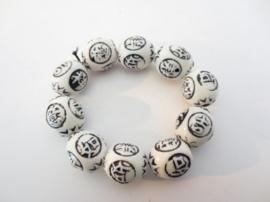 """Kralen armband """"blijdschap en geluk"""""""