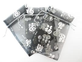 """Zwart organza geschenk zakje/buideltje met Chinees """"geluk"""" teken"""