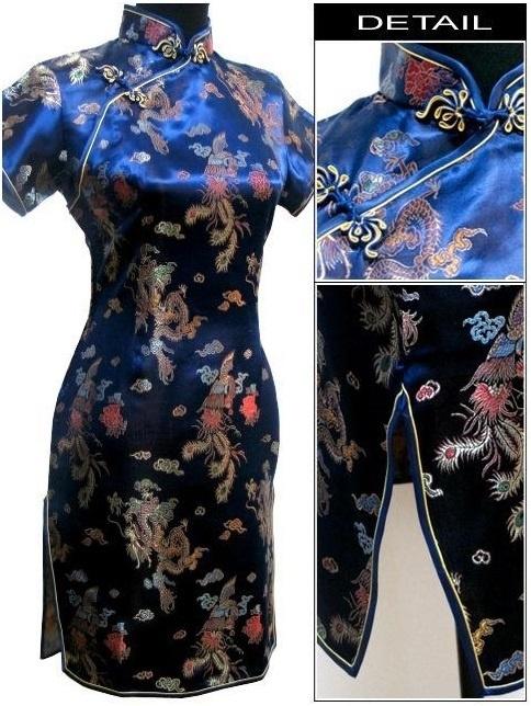 Prachtig kobaltblauw chinees damesjurkje draken en phoenix motief t/m maat 48!