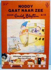Noddy gaat naar zee - Enid Blyton 1978