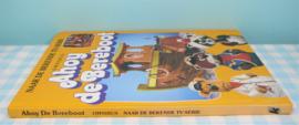 De Bereboot omnibus - Lo Hartog van Banda