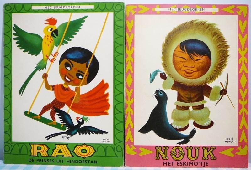 Nouk het eskimo'tje - Hao de prinses uit Hindoestan