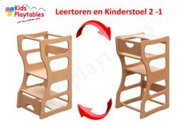 Leertoren Montessori 2 in 1 | Hoge kinderstoel | kleur blanke lak | Learning tower | Ontdekkingstoren | Opstapje hout | Keukenhulp | Keukentoren | Kinderzetel