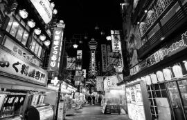Dutch Fotobehang  Tokyo Zwart Wit