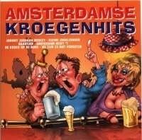 Amsterdamse kroegenhits   (uitvoering de feestkrakers)