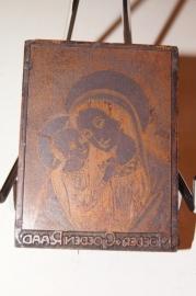 Maria OLV van Goede Raad, cliché 8 x 6 cm