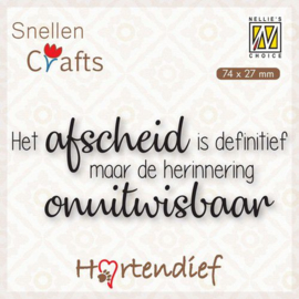 Nellies Choice Clearstamp - Text (NL) - Dieren condoleance nr.4 DTPCS004