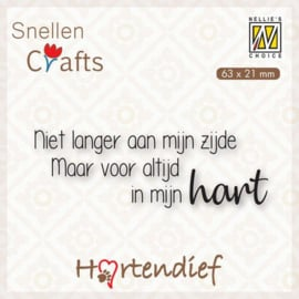 Nellies Choice Clearstamp - Text (NL) - Dieren condoleance nr.2 DTPCS002