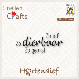 Nellies Choice Clearstamp - Text (NL) - Dieren condoleance nr.1 DTPCS001