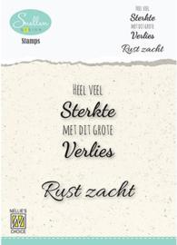 Nellies Choice Clearstempel Tekst (NL) - Heel veel sterkte DCTCS001