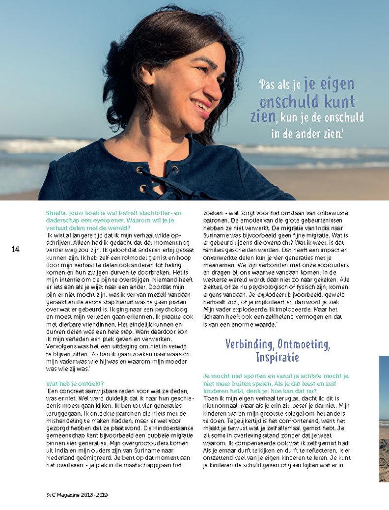 svc magazine bladzijde 2