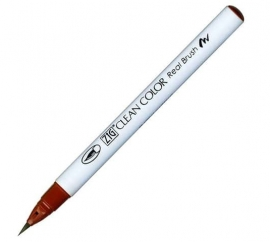 ZIG Clean color real brush Brown 060