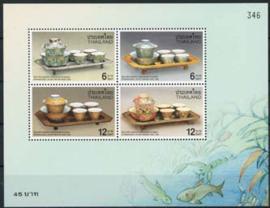 Thailand, michel blok 137, xx
