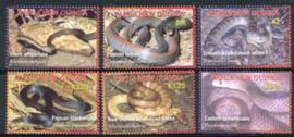 Papua N.Guinea, michel 1202/07, xx