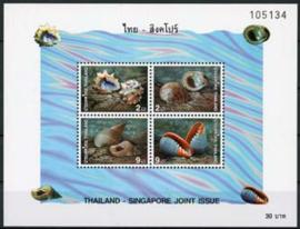 Thailand, michel blok 105, xx