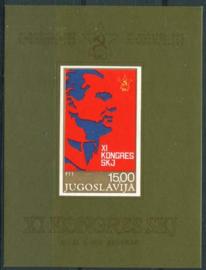 Joegoslavie, michel blok 18, xx
