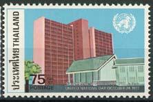 Thailand, michel 854, xx