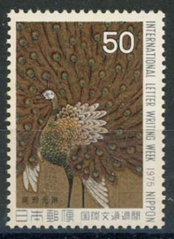 Japan, michel 1269, xx
