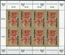 Oostenrijk, michel kb 2032, xx
