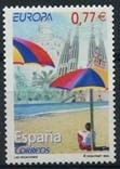 Spanje, michel 3951, xx