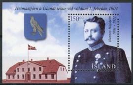 IJsland, michel blok 34, xx