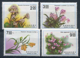 Taiwan, michel 1956/59, xx