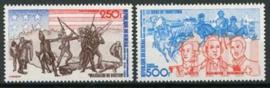 Senegal, michel 577/78, xx