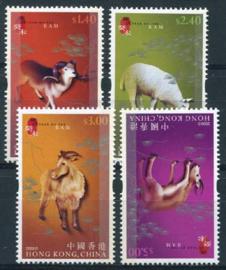 Hong Kong, michel 1083/86, xx