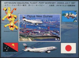 Papua N.Guinea, michel blok 13, xx