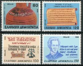 Griekenland, michel 1929/32, xx