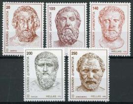 Griekenland, michel 1995/99, xx