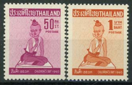 Thailand, michel 353/54, xx