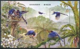 Taiwan, michel blok 143, xx