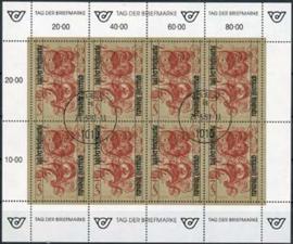 Oostenrijk, michel kb 2032, o