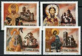 Joegoslavie, michel 2454/57, xx