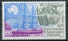 Antarctica Fr., michel 336, xx