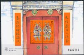 Macau, michel blok 46, xx