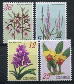 Taiwan, michel 3202/05 , xx