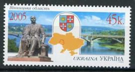 Ukraine, michel 702, xx