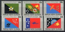 Papua N. Guinea, michel 910/15, xx