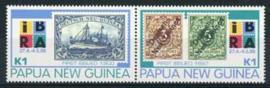 Papua N.Guinea, michel 860/61, xx