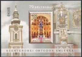 Hongarije, michel blok 306, xx