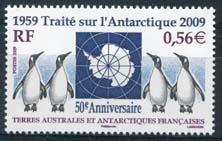 Antarctica Fr., michel 703, xx