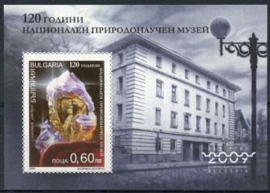 Bulgarije, michel blok 309, xx