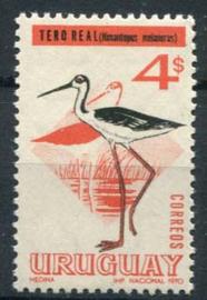 Uruguay, michel 1168, xx